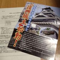 阪神大震災から22年