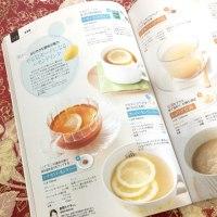 新開ミヤ子の薬膳ドリンク雑誌掲載のお知らせ