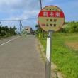 2017/7/12水曜夜9時  隅田川ユースホステル