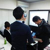 不動産の勉強で東京出張してました。