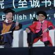 潮州人・李嘉誠氏が16回の卒業式で語った心
