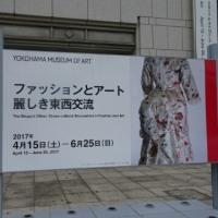 横浜美術館 ファッションとアート麗しき東西交流展は25日(日)までですよん♪