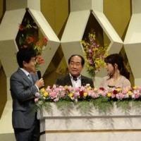 第26回埼玉政財界人チャリティ歌謡祭