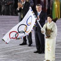 困った時の110番!・・徹底的にオリンピックを語る!