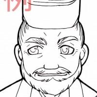 530護佐丸の日企画'17は、髭ぬりえ!