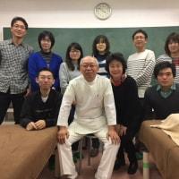 山本先生の勉強会