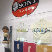 『It's a Sony展』