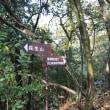 まち歩き左0555  京都一周トレイル 東山コース 59-5
