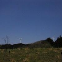 GWに富山・能登半島へ(2) 風車
