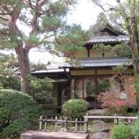 吉城園(奈良)