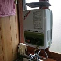 湯沸し器がこわれた