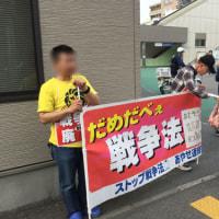 ◆戦争法廃止! 野党は共闘! 2000万署名を! とあやせ市民連絡会がさがみ野駅前で宣伝