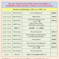 2016.3.27 名古屋Country Dance Summitのプログラムです(^^♪