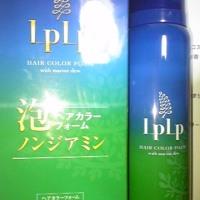 LPLPヘアカラーフォーム(白髪用)を試してみました~☆