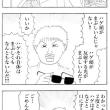 マンガ・四コマ・『ハゲの光くん』
