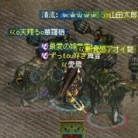 奇人になったヾ(・∀・。)ノダ-!! その1
