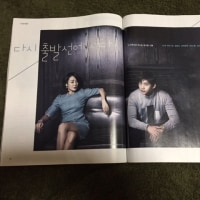 韓国 2017年春の旅行記~その4