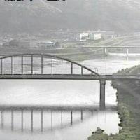 江の川漁協水系
