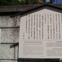 山本覚馬死亡