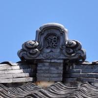 十六銀行旧太田支店(岐阜県美濃加茂市)