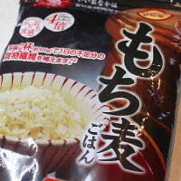 テレビ番組「世界一受けたい授業」でも取り上げられたもち麦でリゾット / これで出にくい方もスッと出るかもかも@鎌倉七里ガ浜