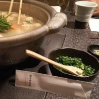 水炊囲んで楽しかった夕食♪