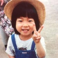 日本人の危機管理能力のなさには。明日の命を約束されている人は誰一人も。(写真は3歳ごろの娘) 821話目