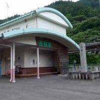 日和田山から越上山2