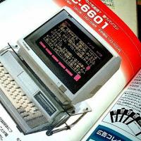 家庭用ゲーム機興亡史 ゲーム機シェア争奪30年の歴史/ホビーパソコン興亡史 国産パソコンシェア争奪30年の歴史・オークラ出版