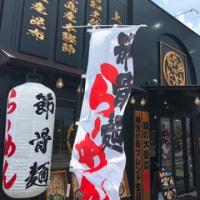 東北六県、絆祭り!