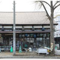 音更町 「ユトリベルグ 木野店」・「小さな鉄道博物館 十勝晴駅」