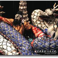 飯室神楽団「八岐大蛇」③