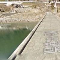 仁淀川の沈下橋