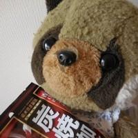 炭焼きコーヒー飴・おすすめ(春日井)