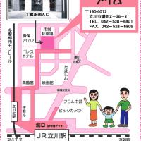 東京多摩借組第34回定期総会 5月21日開催