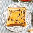 「一本堂」のレーズン食パンで朝ごはん