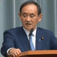 事なかれ主義が日本を崩壊させる