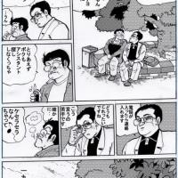 明日天気にな~れ(75)