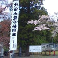 GW 1日目 秋保大滝不動尊例大祭のお手伝い~♪