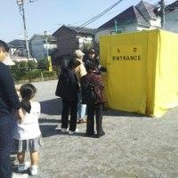 井の頭地区防災訓練