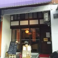 広島・中村屋(ベトナム料理)