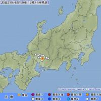 2016年12月24日(土) 12時44分 - 岐阜県美濃東部 M3.1 (最大震度1) 深さ 約40km