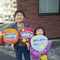 東京マラソン2017 完走しました