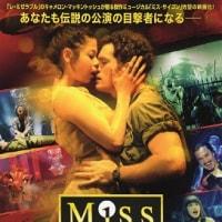 『ミス・サイゴン』を映画館で