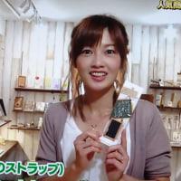 「HBCラジオさなみよアップステージ」第177回前編 (8/21)