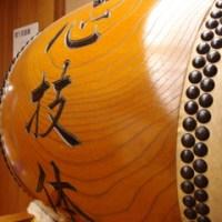 居合術 iaijutsu 姿勢と呼吸