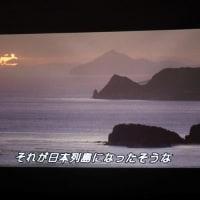 九十九島夕景