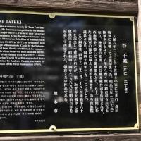 熊本の歴史ロマン2017