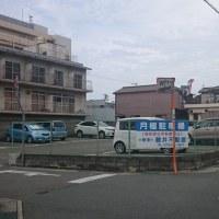 細江の三木パーキング