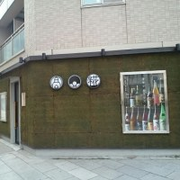 JR大阪天満宮駅 地下鉄南森町駅近 和酒専門店 酒高蔵 大阪天満宮店 糀-コメノハナ-さんにお邪魔してきました